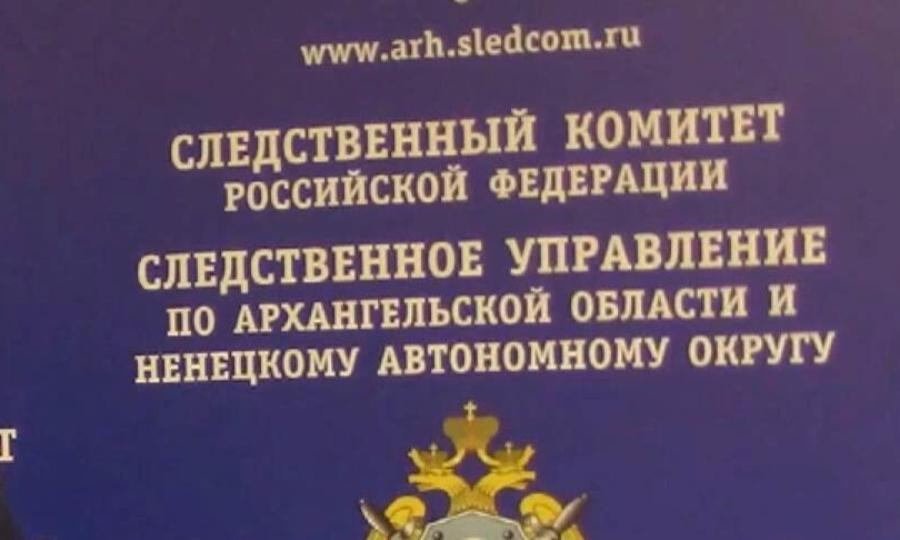 В отношении начальника службы судебных приставов Северодвинска и его заместителя возбуждено уголовное дело