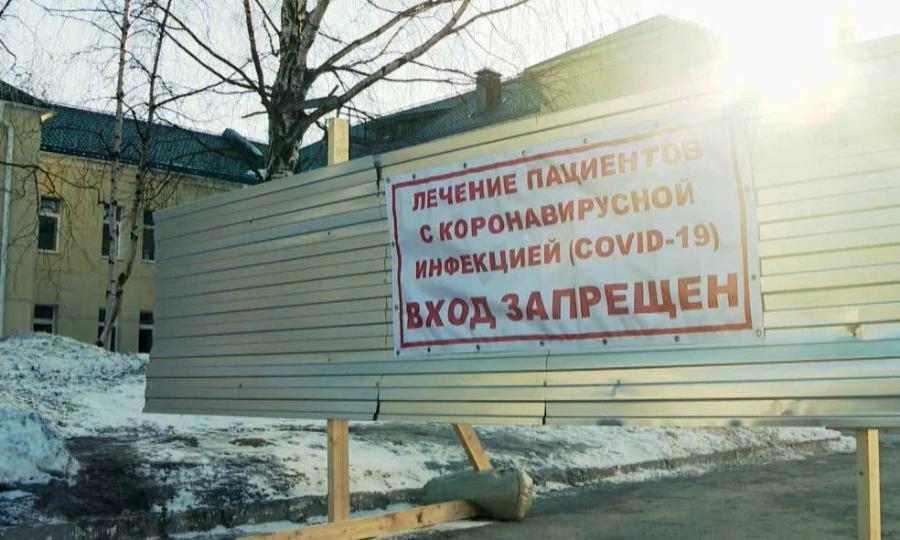 Диагноз «COVID-19» поставлен сотруднице Архангельской психиатрической больницы