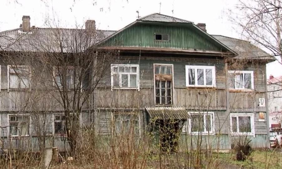 ВКотласе управляющие компании взяли набаланс более ста бесхозных домов