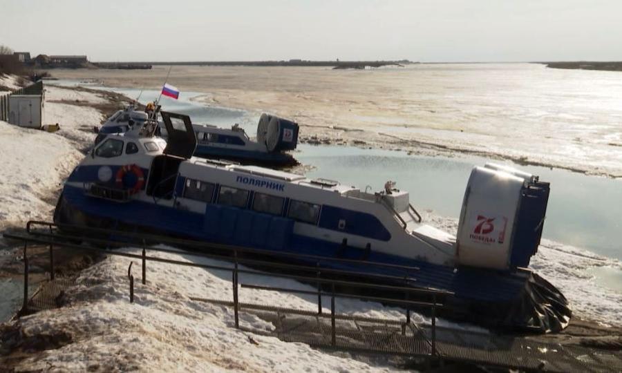 Суда навоздушной подушке начали ходить между Нарьян-Маром иненецким поселком Красное