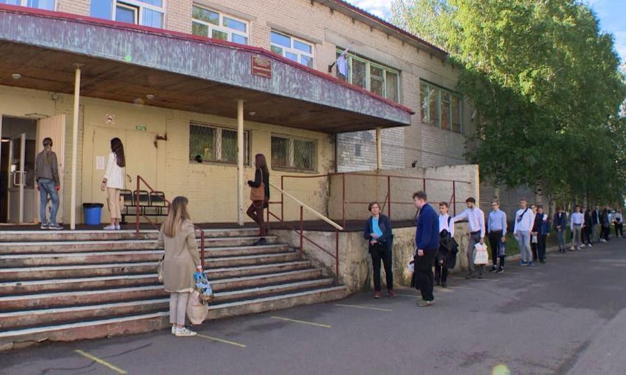 ВАрхангельской области, как иповсей России, сегодня стартовал единый государственный экзамен