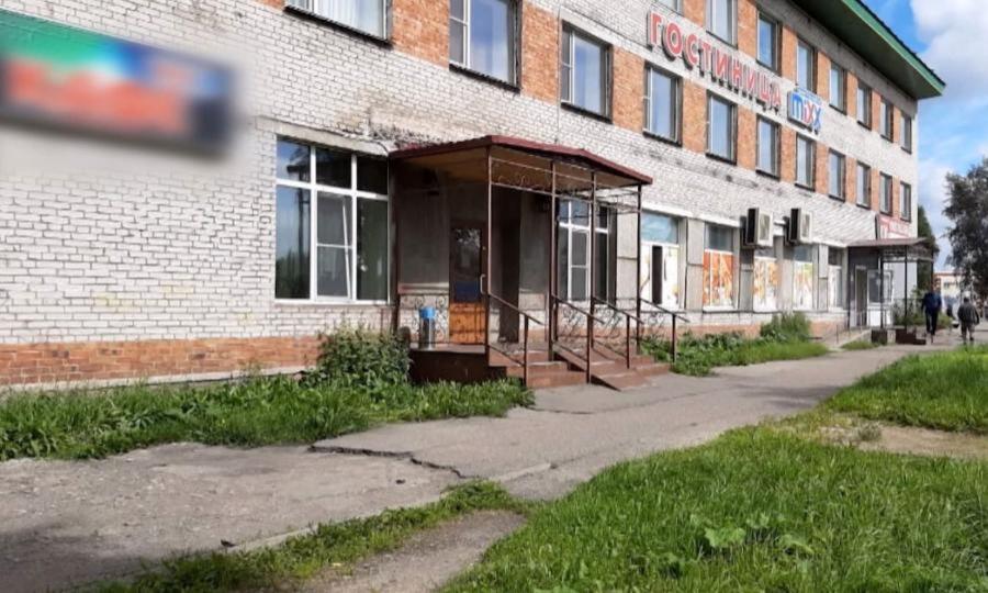 Прокуратура Коношского района выявила нарушения закона осоциальной защите инвалидов